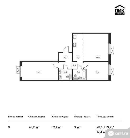 3-комнатная квартира 76,2 кв.м. Фото 1.