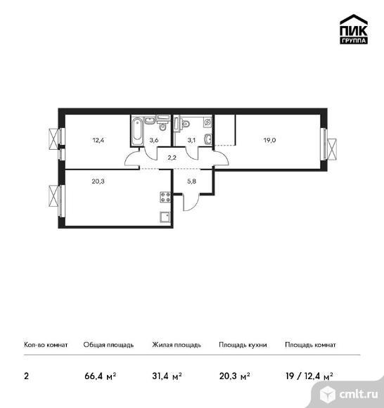 2-комнатная квартира 66,4 кв.м. Фото 1.