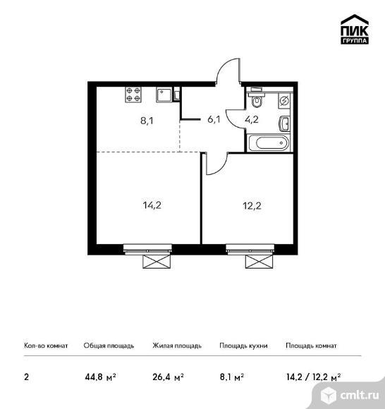 2-комнатная квартира 44,8 кв.м. Фото 1.