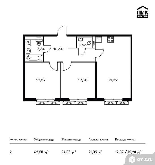 2-комнатная квартира 62,28 кв.м. Фото 1.
