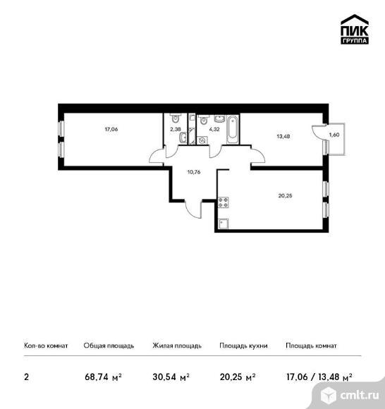 2-комнатная квартира 68,74 кв.м. Фото 1.