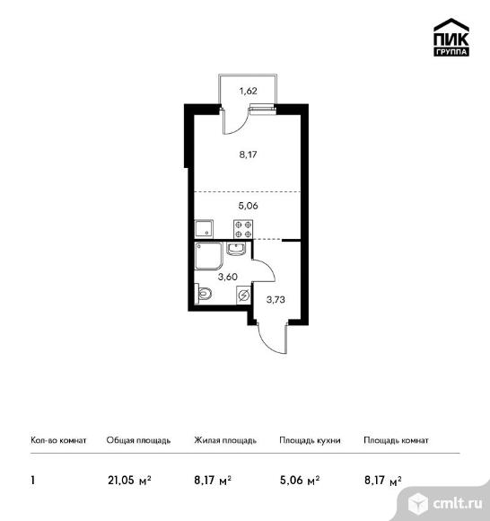 1-комнатная квартира 21,05 кв.м. Фото 1.