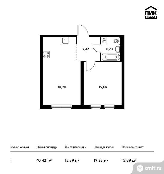 1-комнатная квартира 40,42 кв.м. Фото 1.