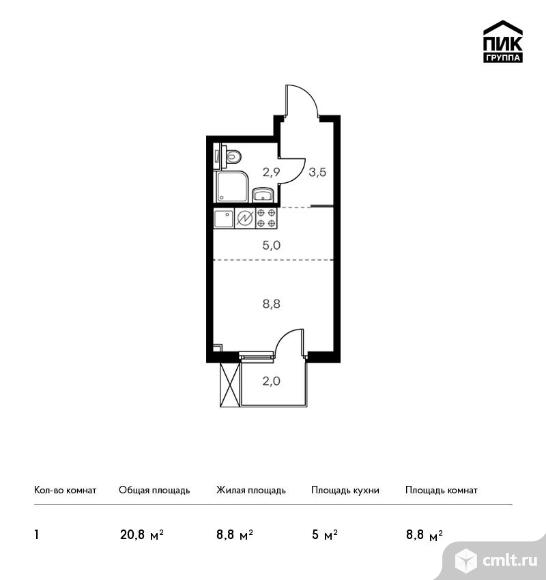 1-комнатная квартира 20,8 кв.м. Фото 1.