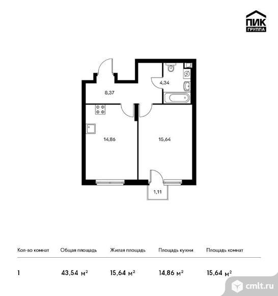 1-комнатная квартира 43,54 кв.м. Фото 1.