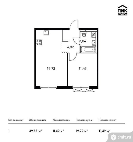 1-комнатная квартира 39,85 кв.м. Фото 1.