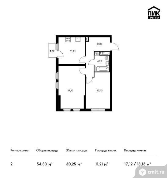2-комнатная квартира 54,53 кв.м. Фото 1.