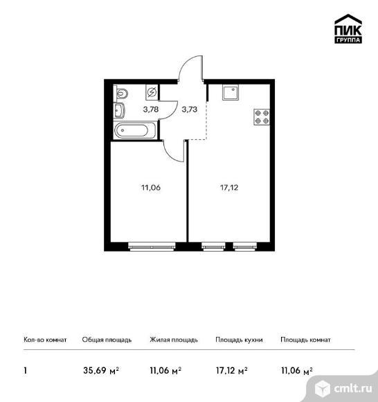 1-комнатная квартира 35,69 кв.м. Фото 1.