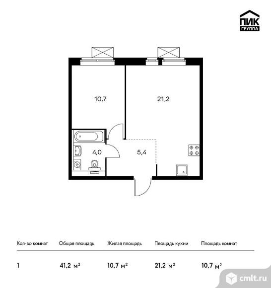 1-комнатная квартира 41,2 кв.м. Фото 1.