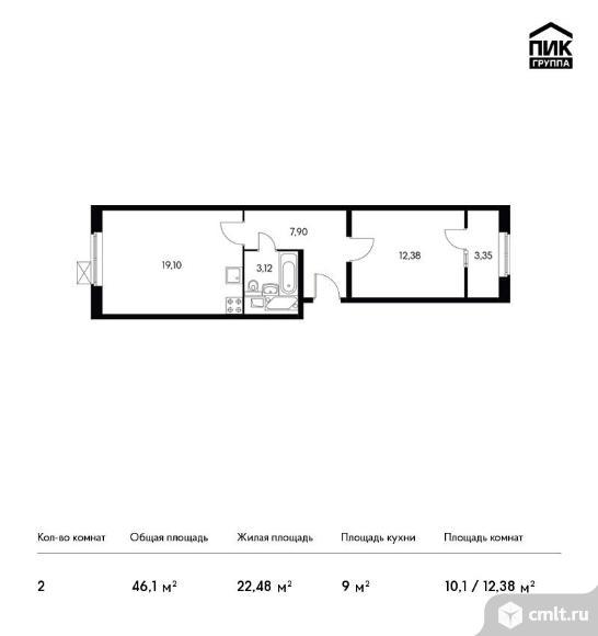 2-комнатная квартира 46,1 кв.м. Фото 1.