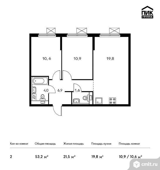 2-комнатная квартира 53,2 кв.м. Фото 1.