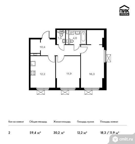 2-комнатная квартира 59,4 кв.м. Фото 1.