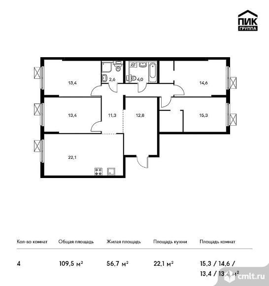 4-комнатная квартира 109,5 кв.м. Фото 1.