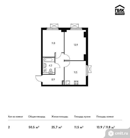 2-комнатная квартира 50,5 кв.м. Фото 1.