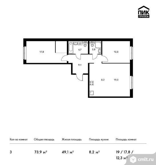 3-комнатная квартира 73,9 кв.м. Фото 1.
