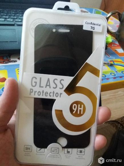Защитное стекло для iPhone 7 конфиденциальное (черный),. Фото 1.