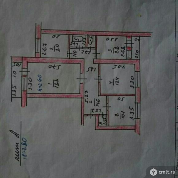4-комнатная квартира 82 кв.м. Фото 1.