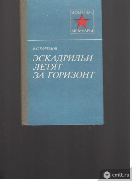 Серия Военные мемуары