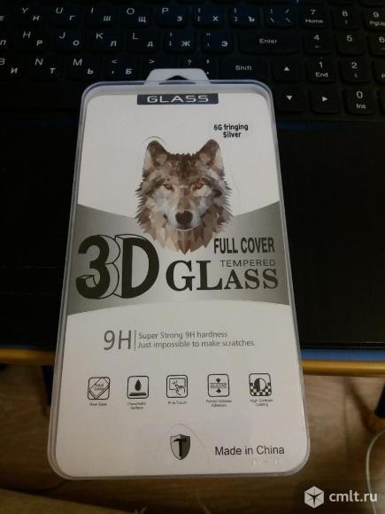 Защитное стекло 3D на iPhone 6/6s с окантовкой( серебро)