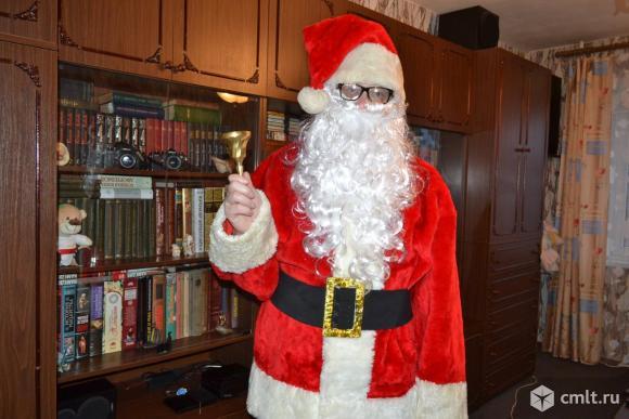 Борода Деда Мороза (новогодняя)