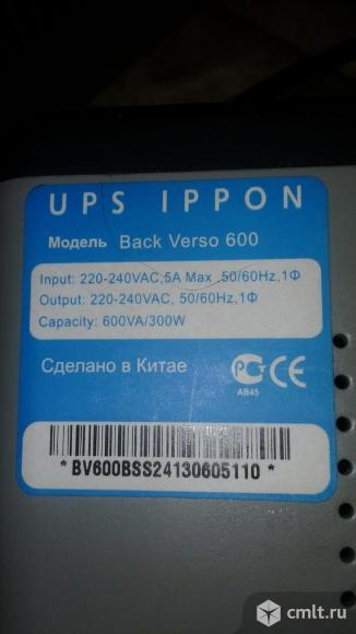 Источник бесперебойного питания для компьютера UPS IPPON