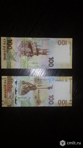 Банкнота Крым и Севастополь. Фото 2.