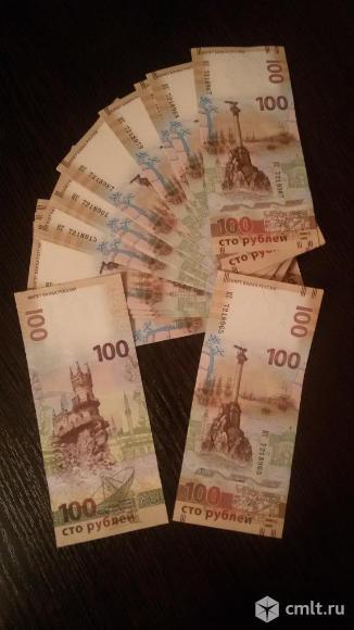 Банкнота Крым и Севастополь. Фото 1.