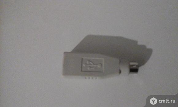 Переходник с PS/2 на USB