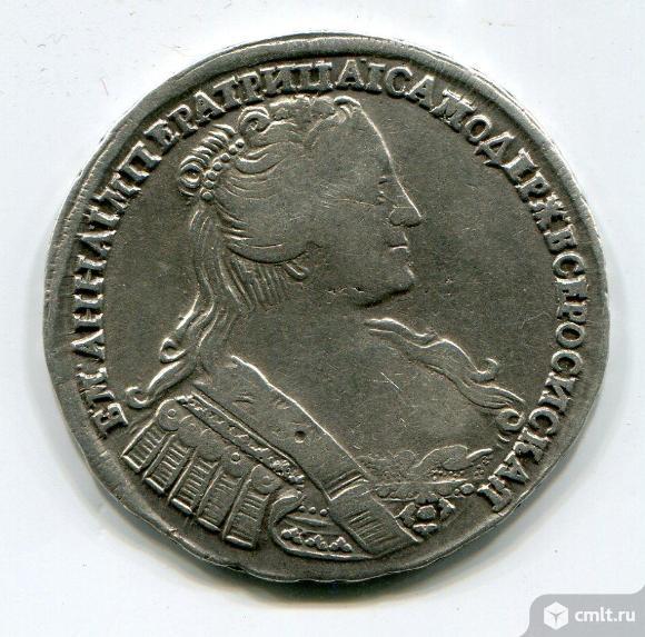 Куплю монеты и купюры периода царской России и СССР 1921-1991. Фото 1.