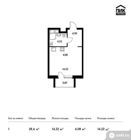 1-комнатная квартира 28,6 кв.м. Фото 1.