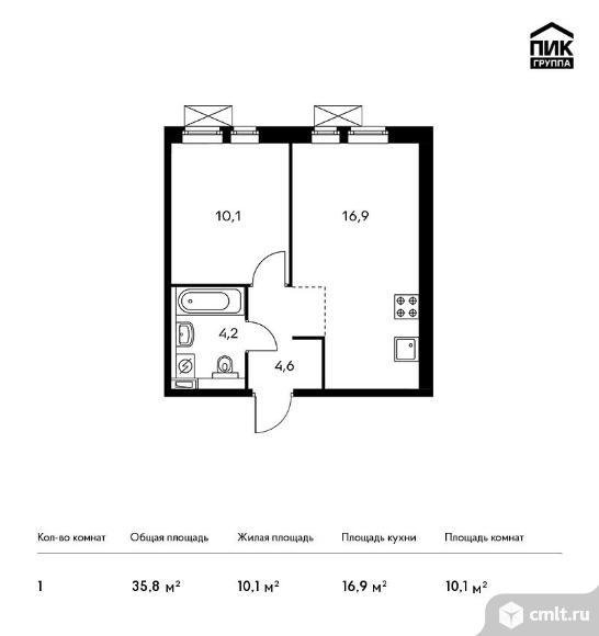 1-комнатная квартира 35,8 кв.м. Фото 1.