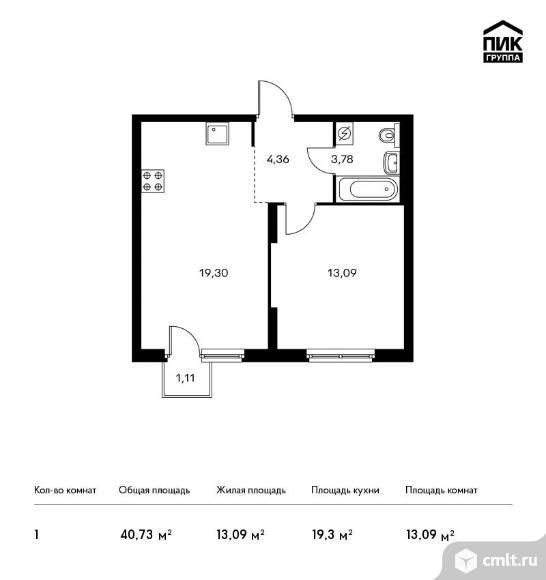 1-комнатная квартира 40,73 кв.м. Фото 1.