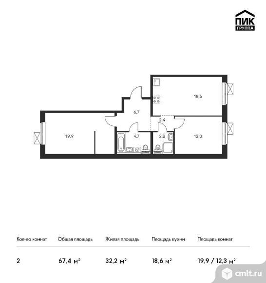 2-комнатная квартира 67,4 кв.м. Фото 1.