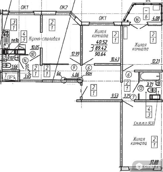 3-комнатная квартира 90,64 кв.м. Фото 1.