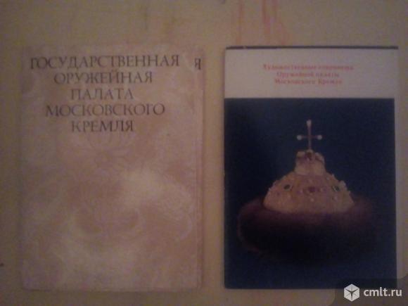Открытки в наборах коллекционные (издание СССР). Фото 6.