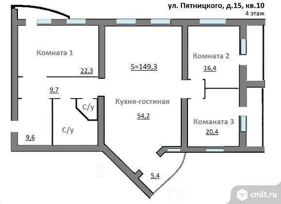 3-комнатная квартира 149,3 кв.м. Фото 1.