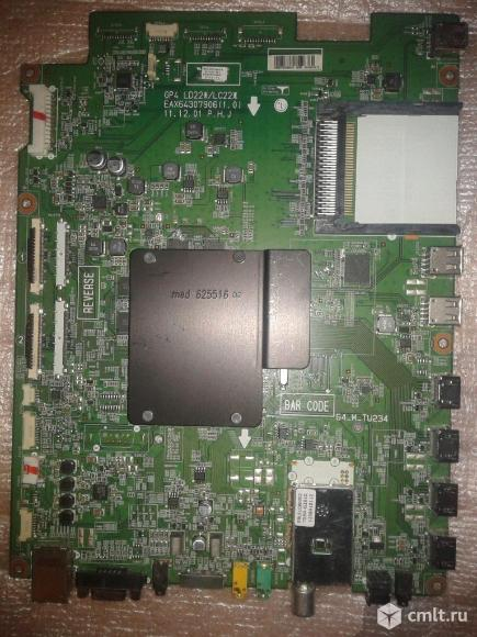 Майн EAX64307906,EBR75226848 LG42LM669T. Фото 1.