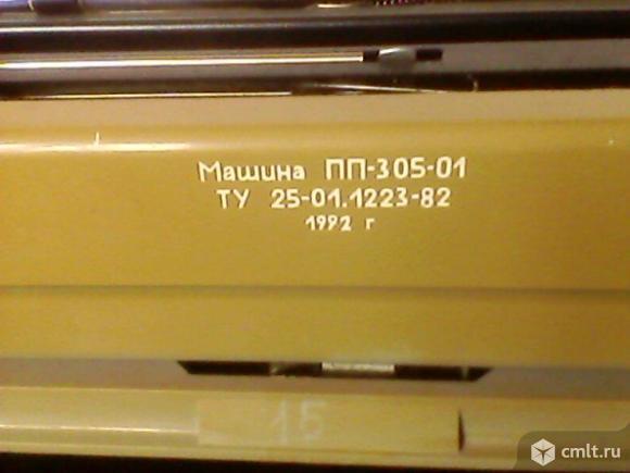 Печатная машинка. Фото 3.