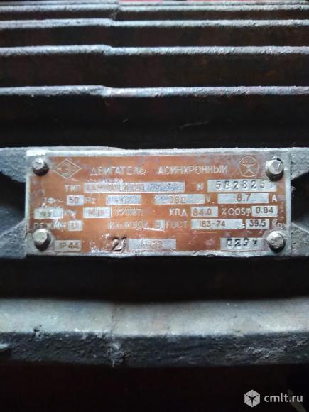 Трехфазный асинхронный электродвигатель. Фото 1.