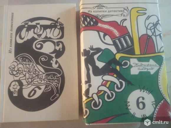"Книги серии ""Из копилки детектива"". Фото 4."