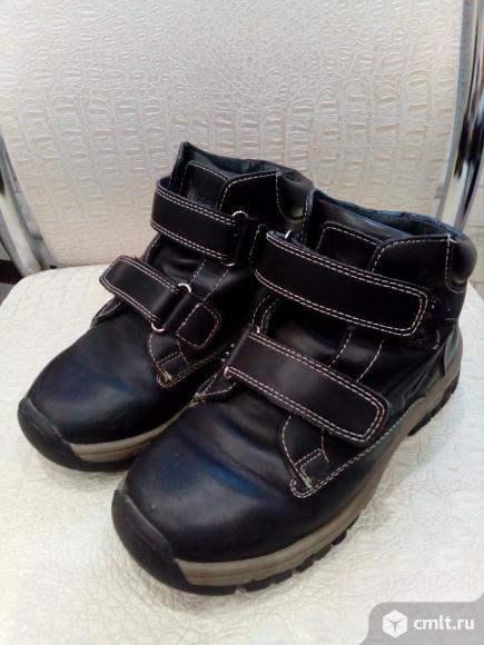Ботинки зимние для мальчика. Фото 1.