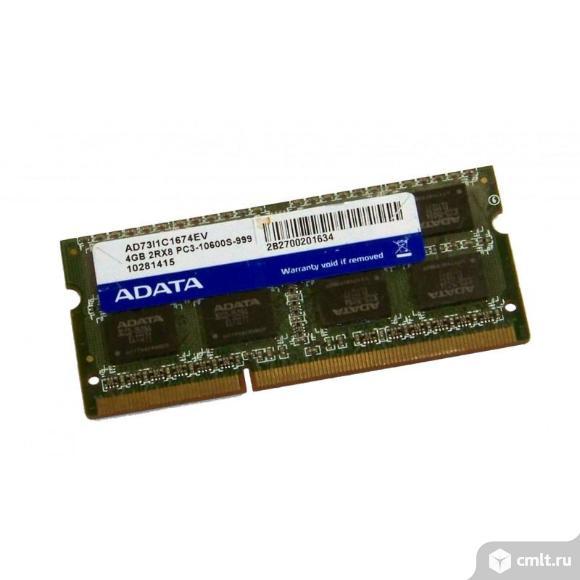 Модуль памяти 4gb ddr3 adata ad7311c1674ev