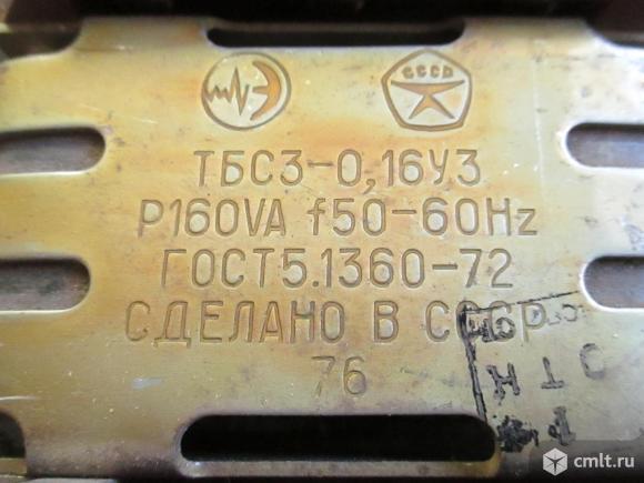 Трансфарматор. Фото 1.