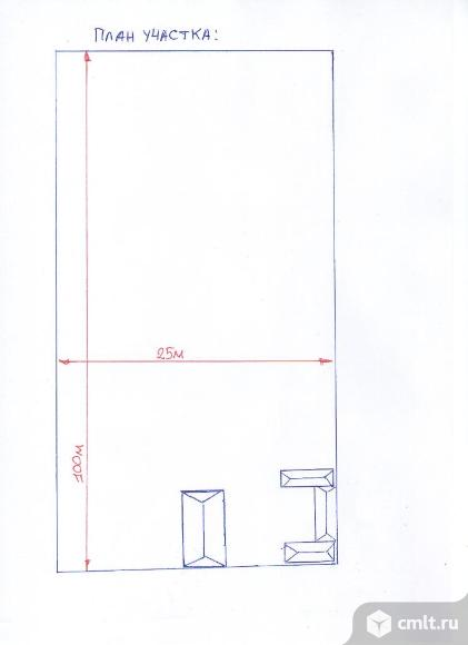 Дом 45 кв.м