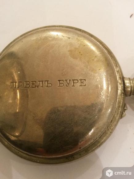 Карманные часы Павел Буре. Фото 1.