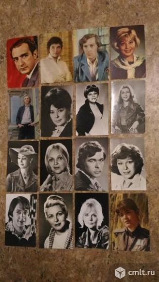 Советские открытки 1940-1990-х годов. Фото 20.