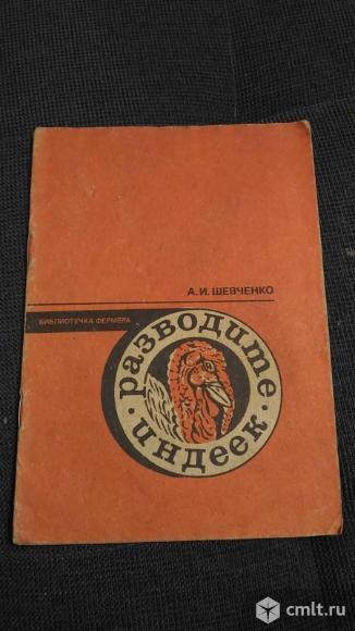 Книги о животных.. Фото 2.