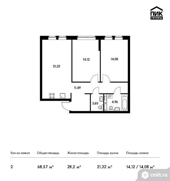 2-комнатная квартира 68,57 кв.м. Фото 1.