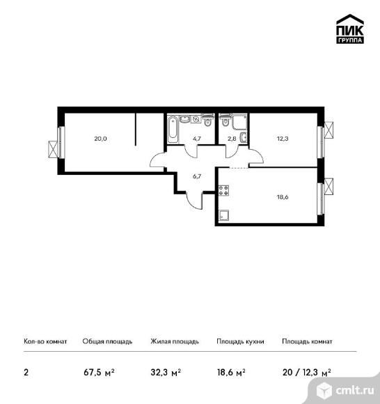 2-комнатная квартира 67,5 кв.м. Фото 1.
