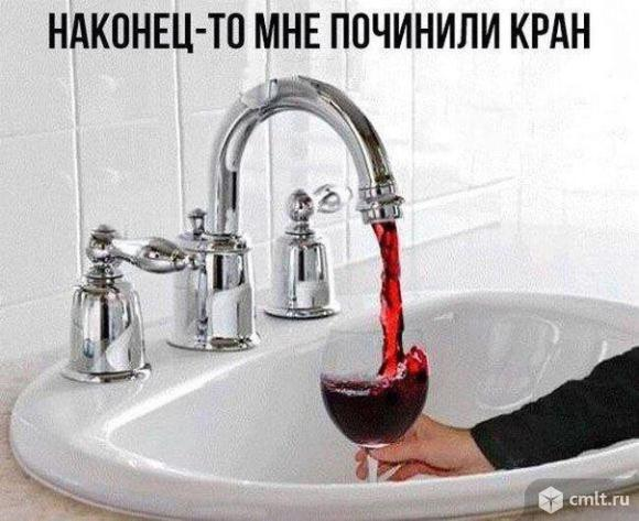 Замена труб, унитаза, прочистка труб в квартире. Фото 1.